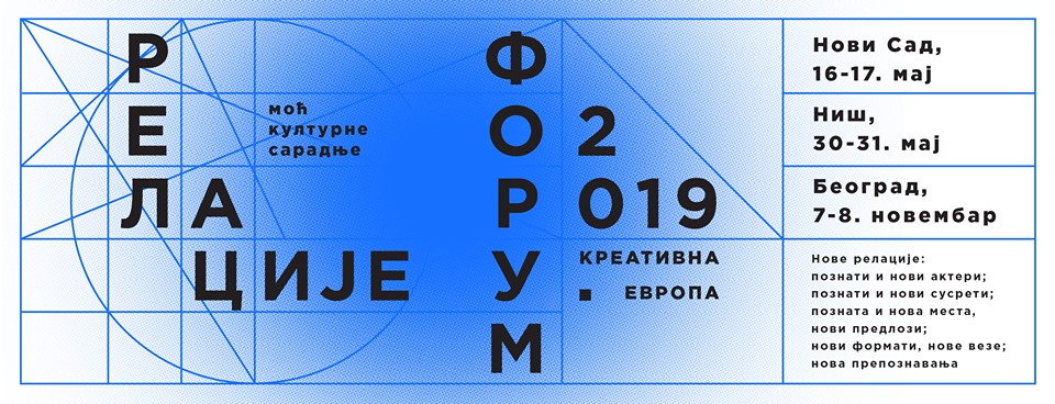 Projects of the Foundation to be presented at the Creative Europe Forum 2019.