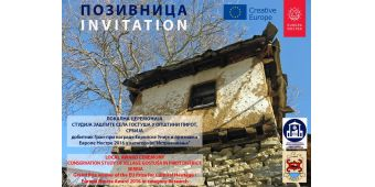 The City of Pirot will be host of the Local Award Ceremony for the EU Prize / Europa Nostra Award 2016